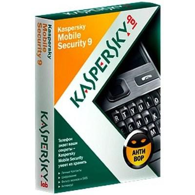 Антивирусы Kaspersky Mobile Security 9 WinMobile-Symbian Rus 1pk, производитель Kaspersky (Россия) - фото №1