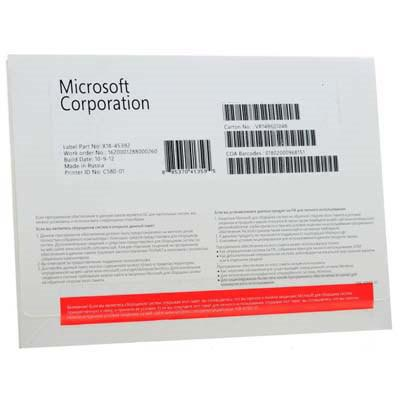 Операционные системы Microsoft Windows 8 Professional 64-bit Rus 1pk DVD OEM, производитель Microsoft Corporation (США) - фото №1