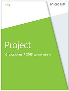 Разное ПО ПО Microsoft Project 2013 32-bit-x64 Russian CEE DVD, производитель Microsoft Corporation (США) - фото №1