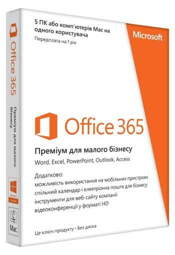 Разное ПО ПО Microsoft Office365 Small Business Premium 32-64, производитель Microsoft Corporation (США) - фото №1