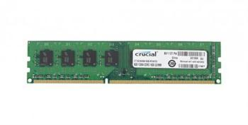 Модули памяти DDR3 1333 ECC REG Dual Ranked 1.35V 8GB CL9, производитель MICRON - фото №1