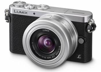 Фотоаппараты Цифр фотокамера Panasonic DMC-GM1 Kit 12-32mm Silver, производитель Panasonic Corporation (Япония) - фото №1