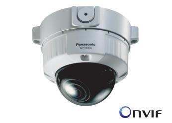 IP-Камера Panasonic Weatherproof Full HD Dome PoE, производитель Panasonic Corporation (Япония) - фото №1