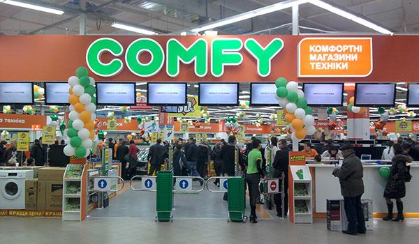Comfy - сеть магазинов бытовой техники и электроники