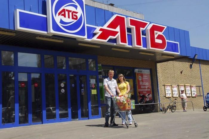 АТБ - Национальная сеть продуктовых магазинов