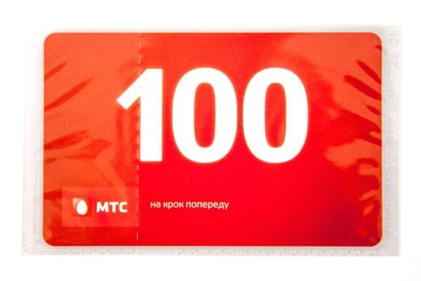 Карточка пополнения счета MTS