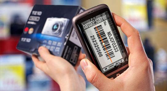 Сканирование штрих кода при помощи мобильной камеры
