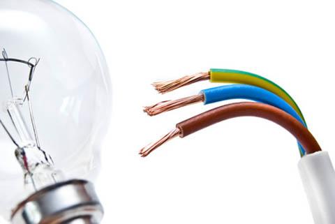 Система бесперебойного электропитания