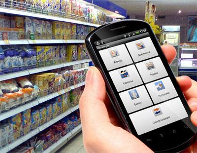 Мобильная торговля Android